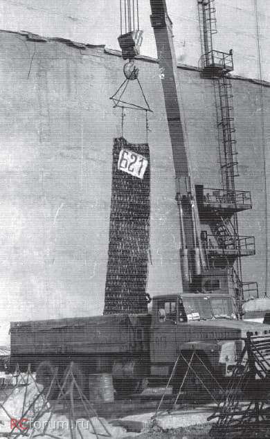 Nets used to remove debris from the Chernobyl Nuclear Power Plant roof