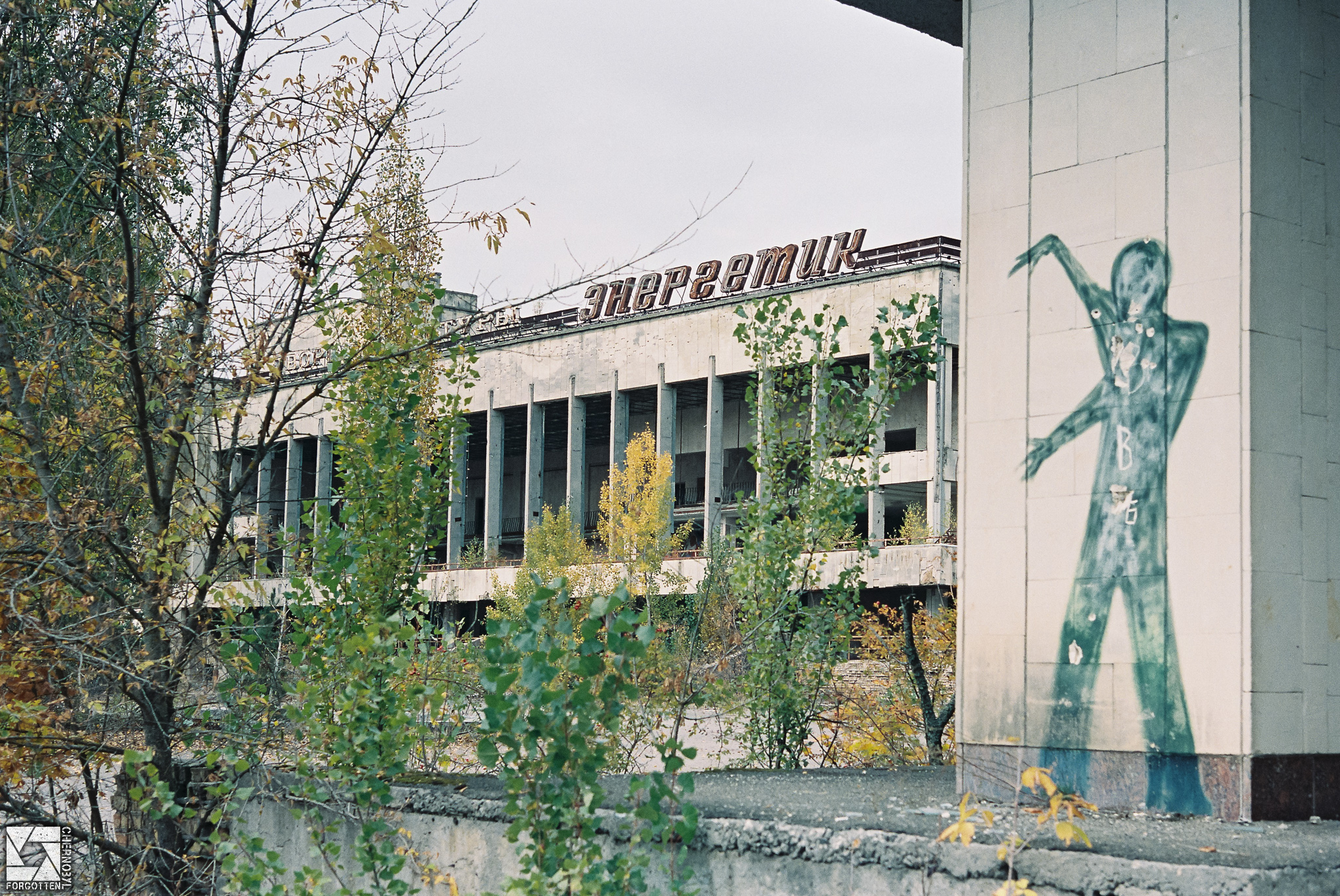 Lenin Square, Pripyat, on a 35mm film captured with Kiev 4 camera