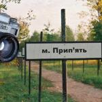 Analog Chernobyl Part 5 - Chernobyl Town
