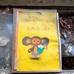 Drawings made by children in Nursery No. 10 (Cheburashka) in Pripyat in 1984