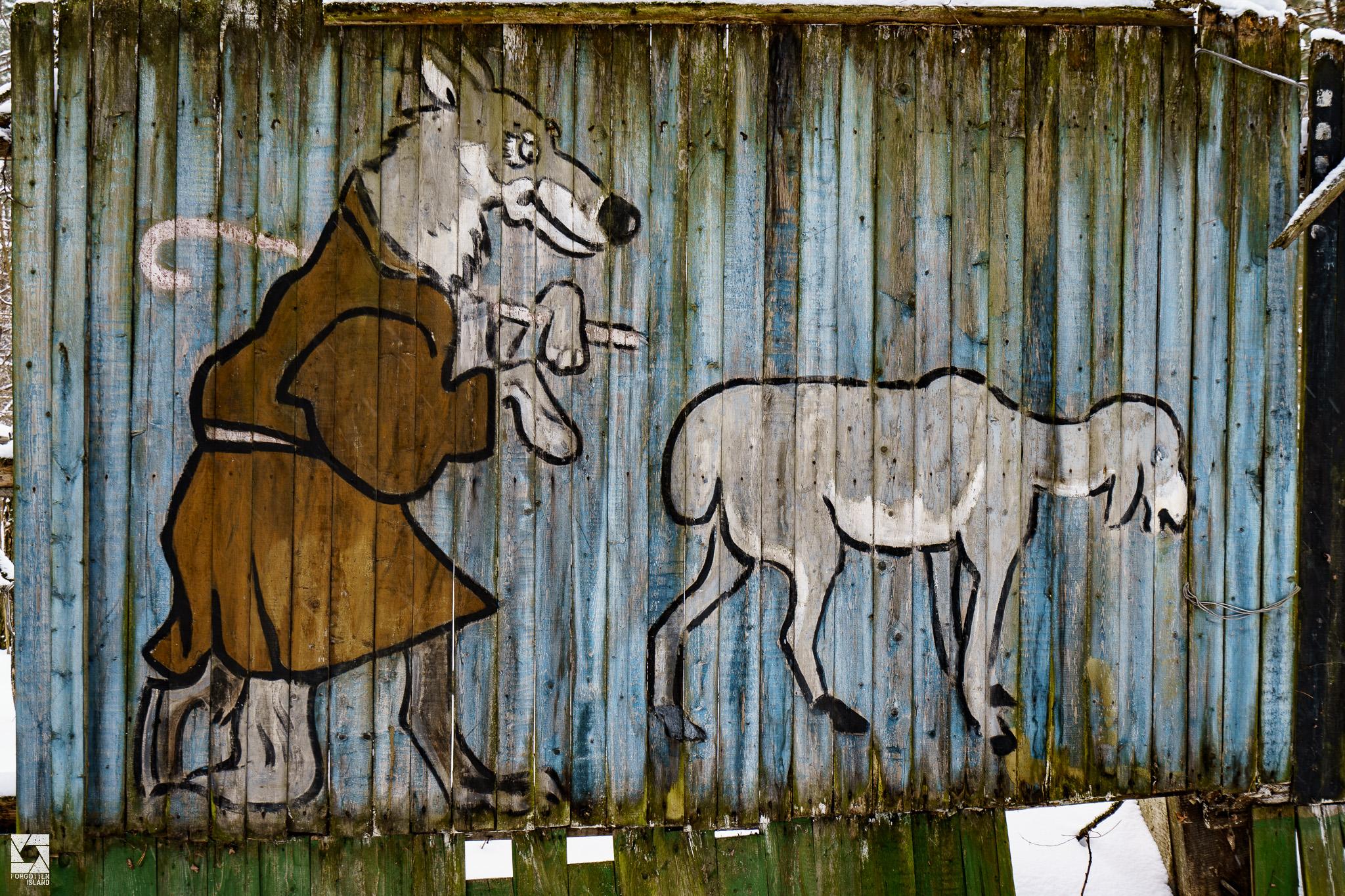 Chernobyl-2 Playground Artwork