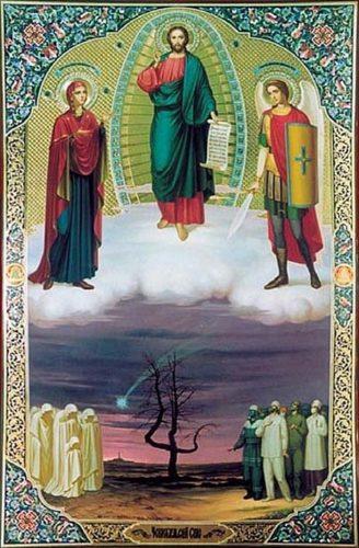 """""""Chernobyl Savior"""" – icon in St. Elijah's Church in Chernobyl"""