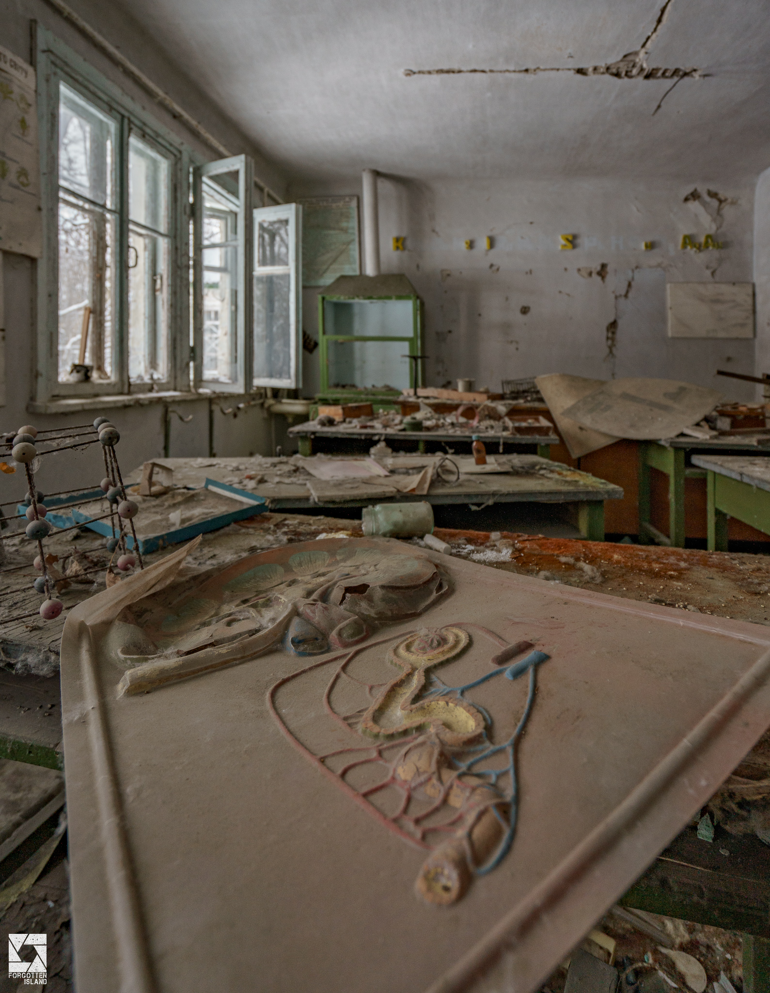 Secondary School in the Chernobyl Zone