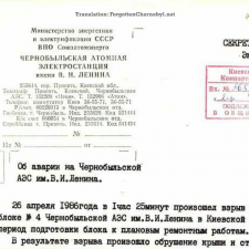 Bryukhanov's Letter to the Kyiv Regional Committee of the Communist Party of Ukraine