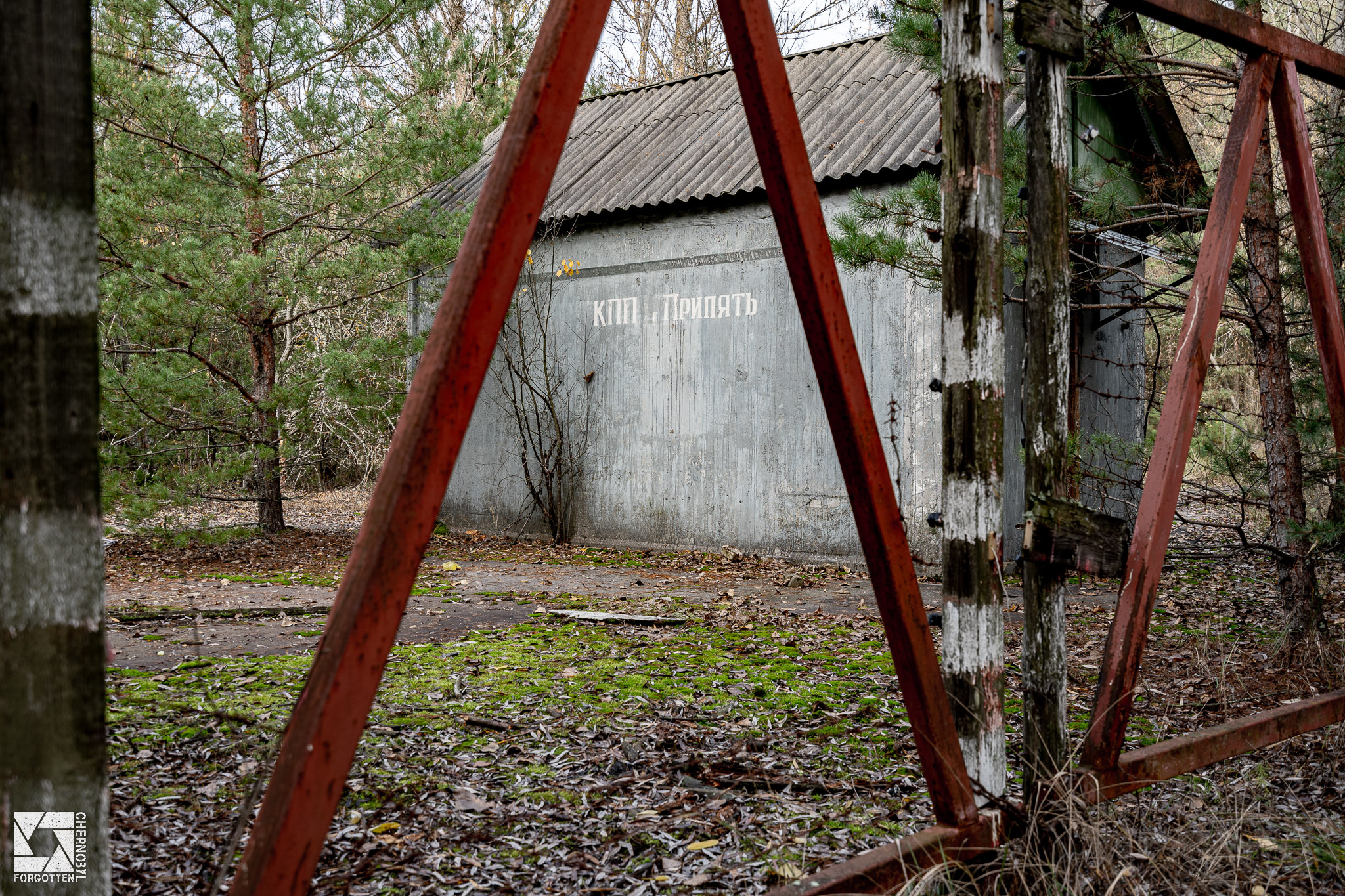 Old Pripyat Checkpoint and lead glass windows