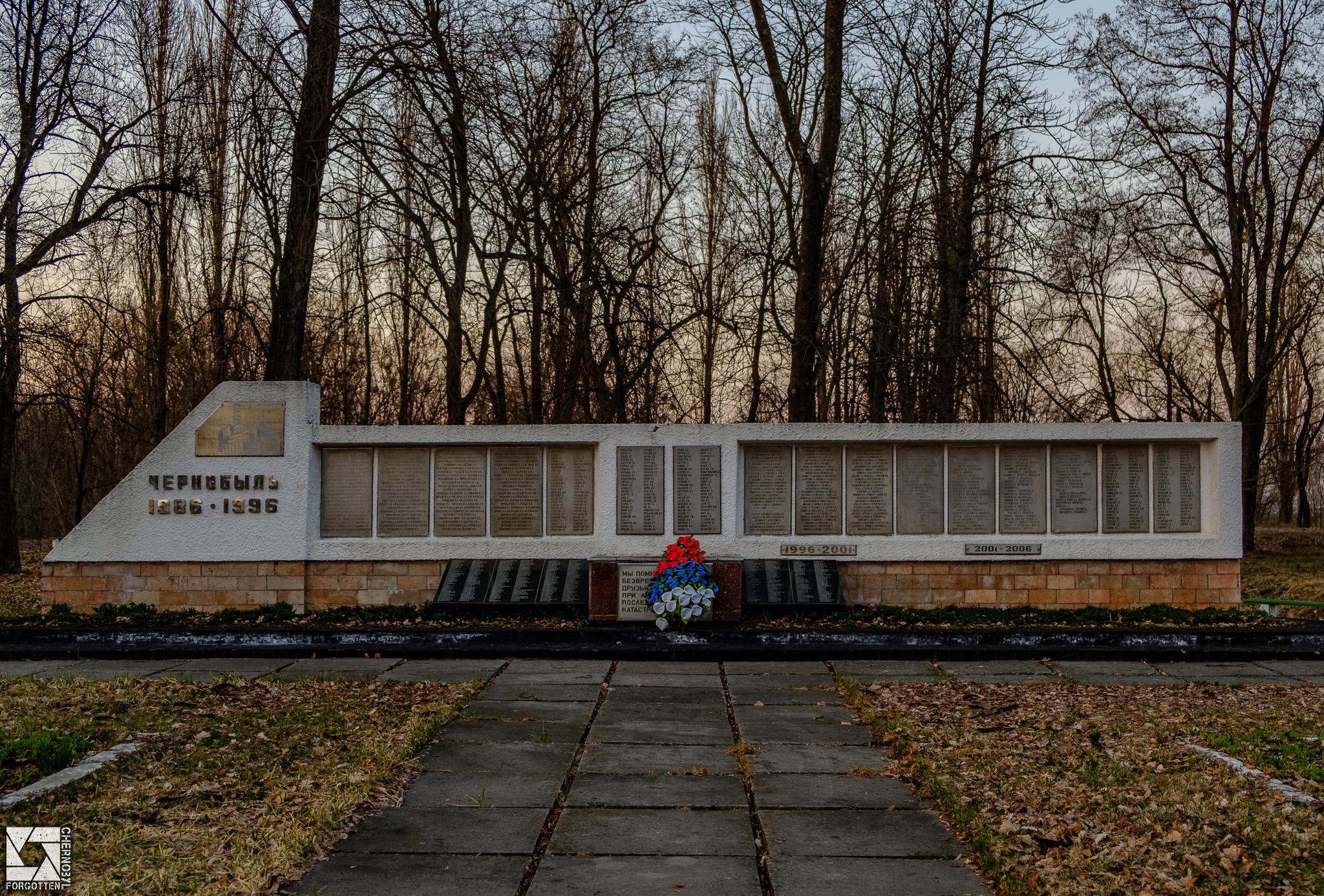 War Memorial Park in Chernobyl