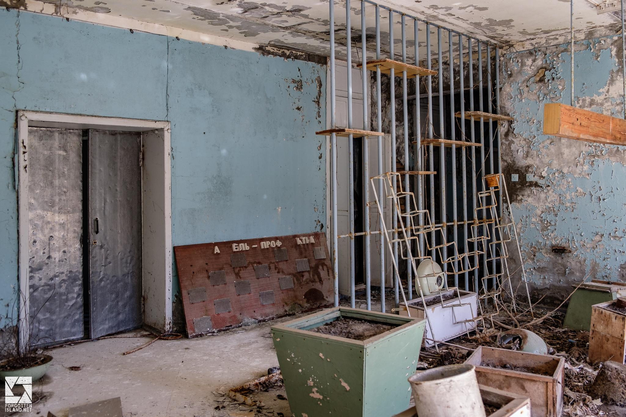 Sanitary and Epidemic Station in Pripyat