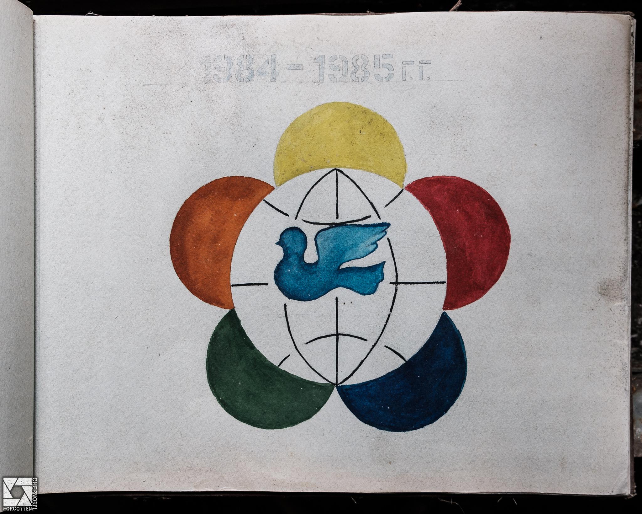 Pripyat School Number 2 Class Album