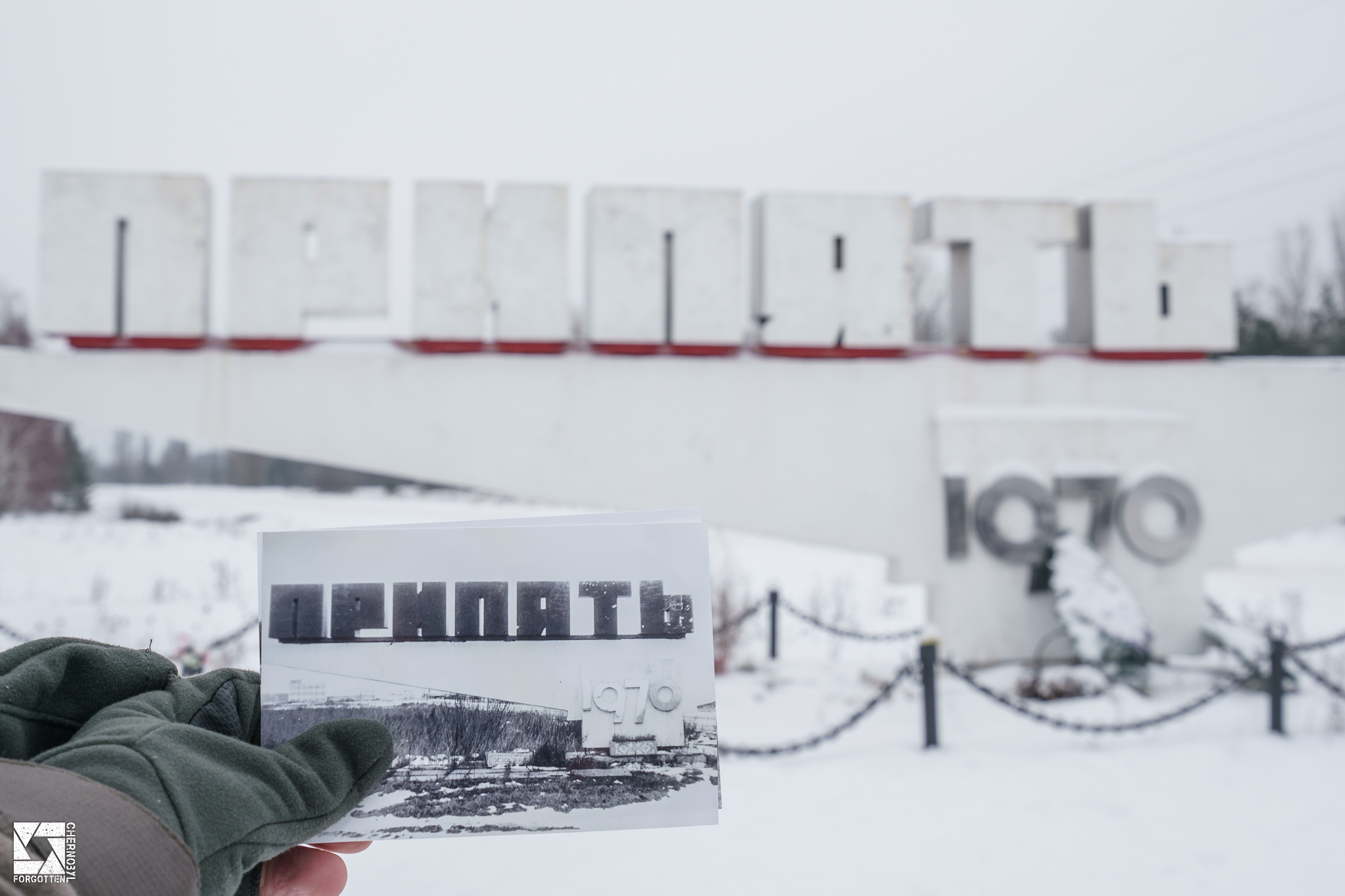 Winter in Pripyat Before and After the Accident - Pripyat 1970 sign