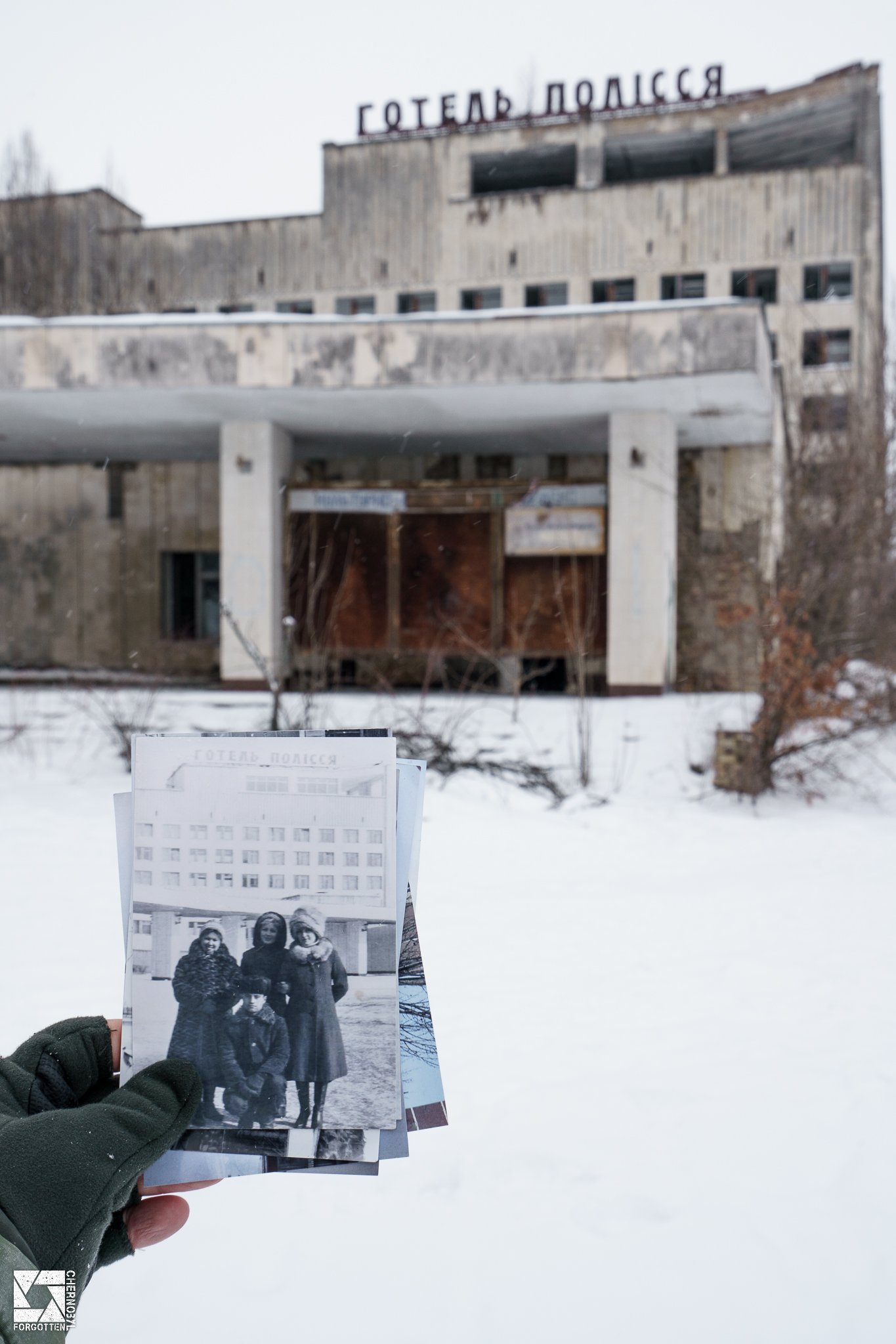 Winter in Pripyat Before and After the Accident - Palace of Culture Energetik