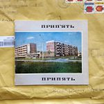 1976 Pripyat Photo Album (English translation)