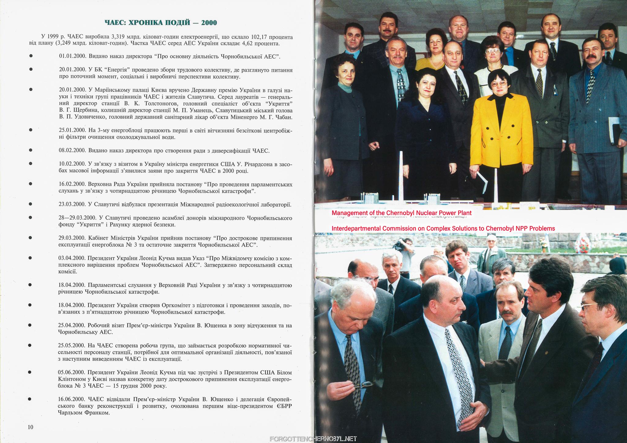 Chernobyl Last Reactor Shutdown Book