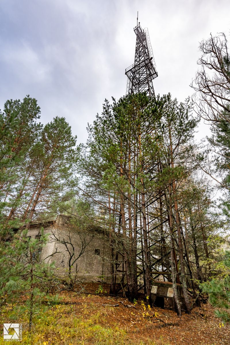 Duga Radar Power Substation